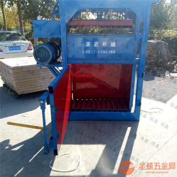 蚌埠液压金属打包机 40吨卧式双缸液压打包机