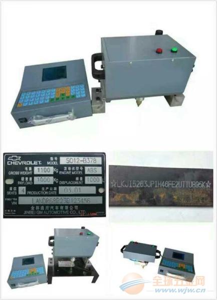 梅州小型紫外便携式全自动激光打标机参数