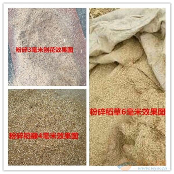 十堰大型稻糠粉碎机生产厂家