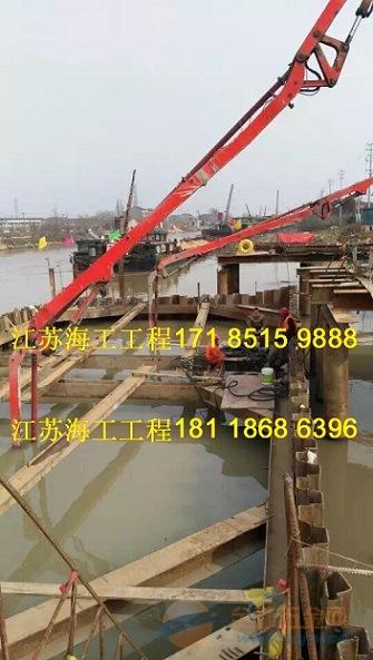 江苏海工建设苍南水下管道敷设公司