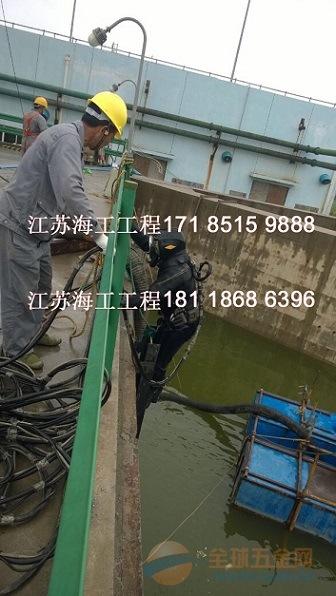 重庆市污水管道气囊封堵施工工程