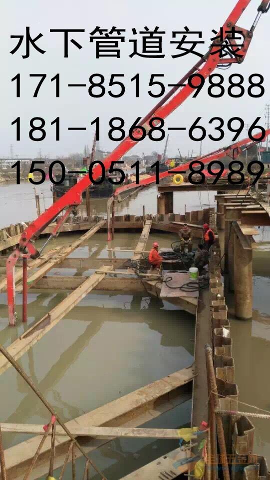 上海黃浦區潛水錄像施工海工公司資質好