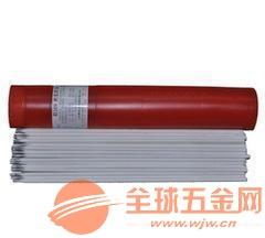 斯米克L309铝