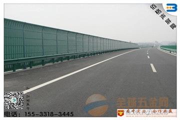 【高速公路消音板】高速公路消音板廠家哪里有?