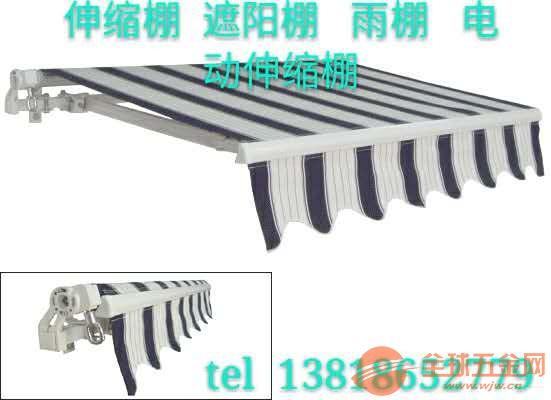 青浦区曲臂遮阳棚,上海遮阳棚