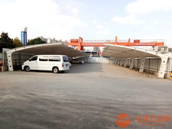 青村镇 停车棚维修