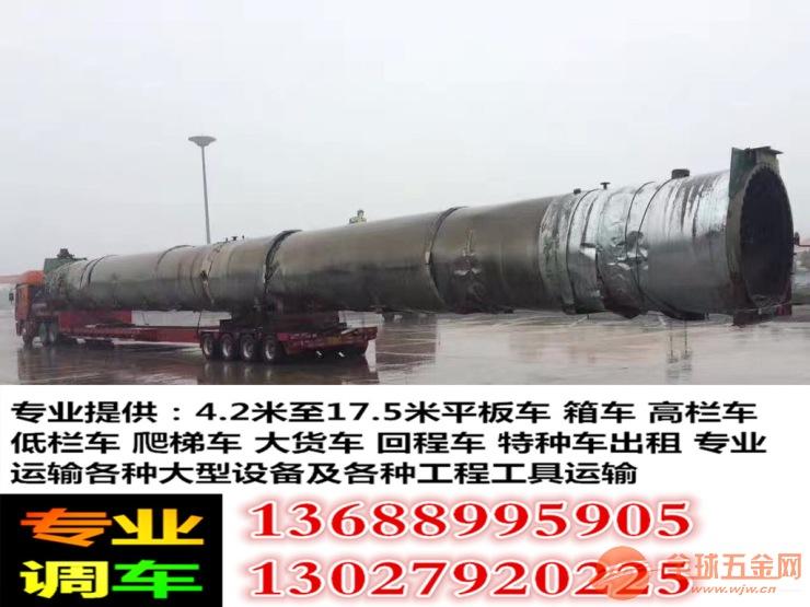 益阳市南县附近有9米6高栏大货车出租