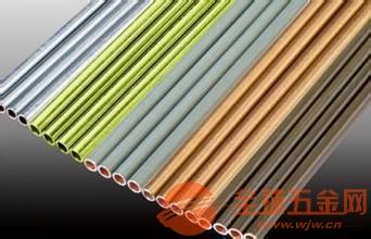 扇形管55*55扇形管生产厂家