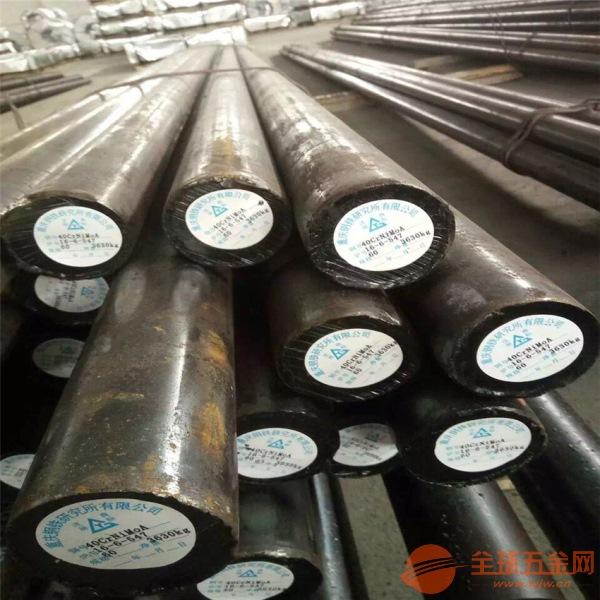 衡阳5CrNiMo国产代替钢