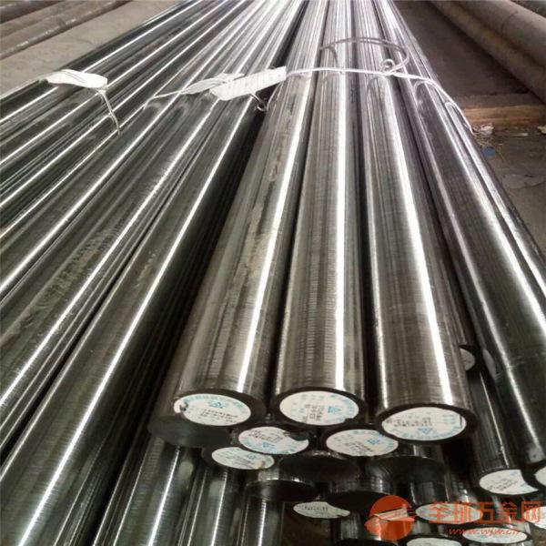 常年現貨供應SCM420H對應材料SCM420H生產廠家