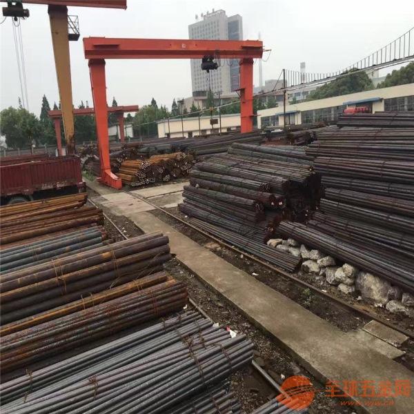 衡陽EN36C國產代替鋼