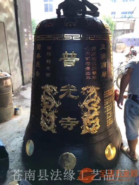 寺院铜钟价格、报价、厂家