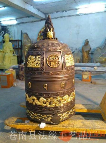 新款寺院铜钟\寺院铜钟厂家