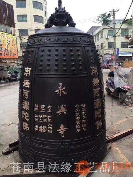 寺庙铁柱大铁钟