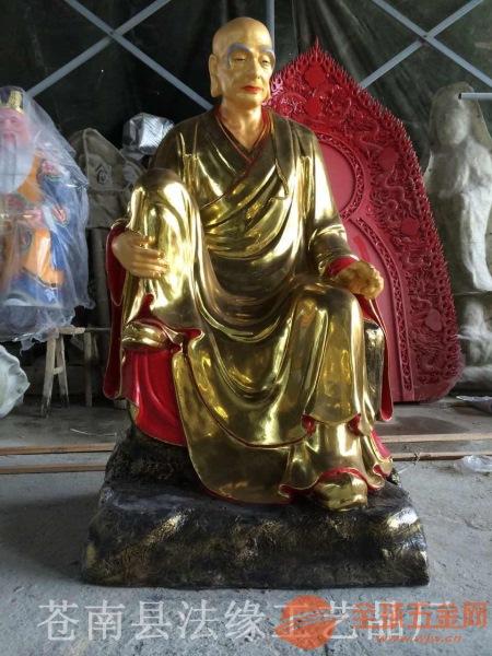 树脂玻璃钢鎏金彩绘十八罗汉佛像