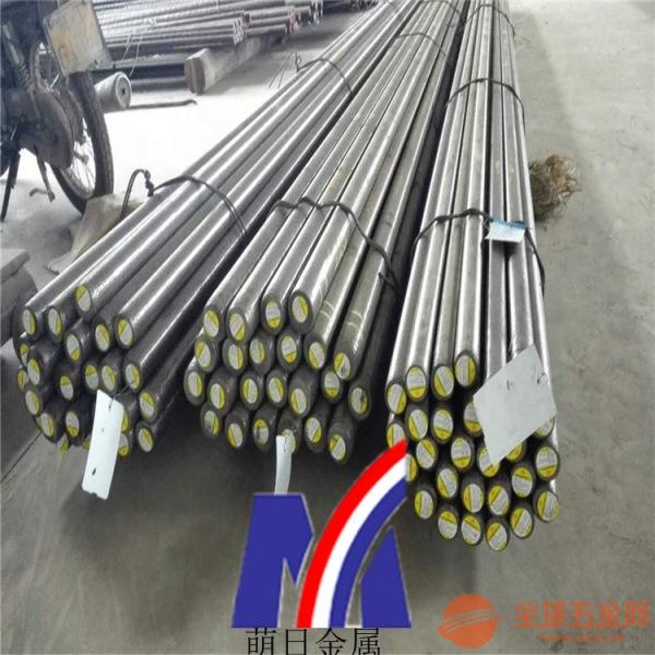 江北区现货销售300M合金钢300M钢圆管直径30mm-350mm