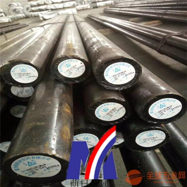 余姚现货销售300M合金钢300M圆棒的温度直径30mm-350mm
