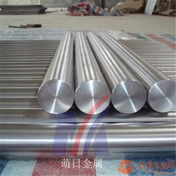 切割aisi300m冷拉棒40M5合金鋼可定制